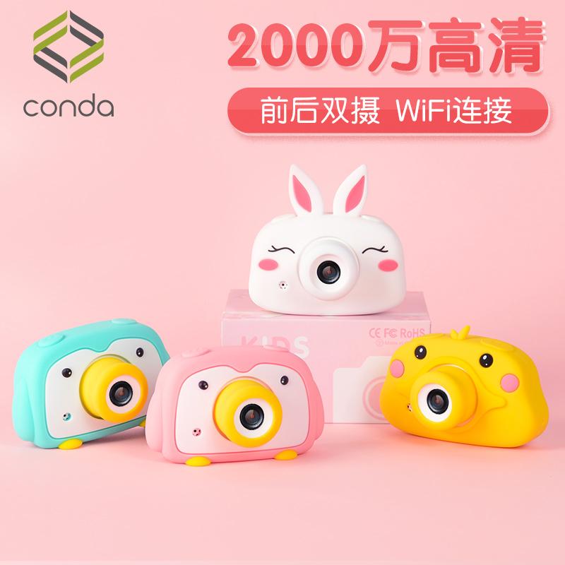 小白兔相机-2000万WIFI版