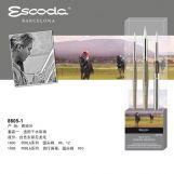 ESCODA JOSEPH ZBUKVIC套装 8605-1
