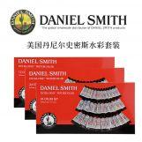 美国Daniel Smith 水彩颜料多规格套装