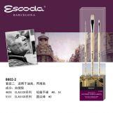 ESCODA ALVARO CASTAGNET套装 8601-2