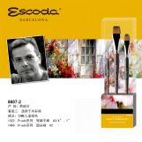 ESCODA FABIO CEMBRANELLI套装 8607-2
