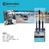 ESCODA DAVID TAYLOR套装 8609