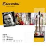 ESCODA FABIO CEMBRANELLI套装 8607-1