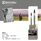ESCODA JOSEPH ZBUKVIC套装 8605-2